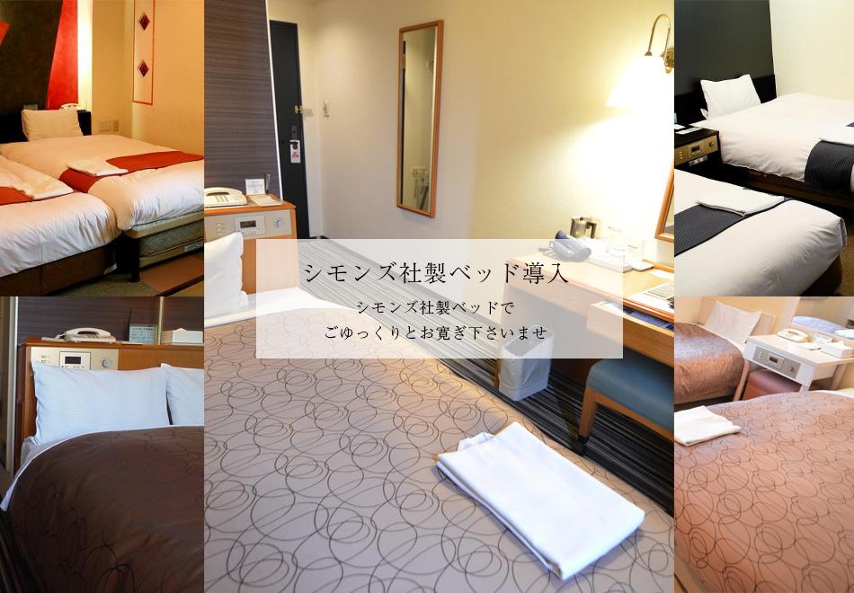 北海道千歳 - 新千歳空港周辺の千歳第一ホテル